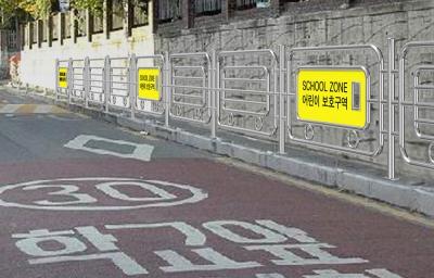 fence_by-b01-f033
