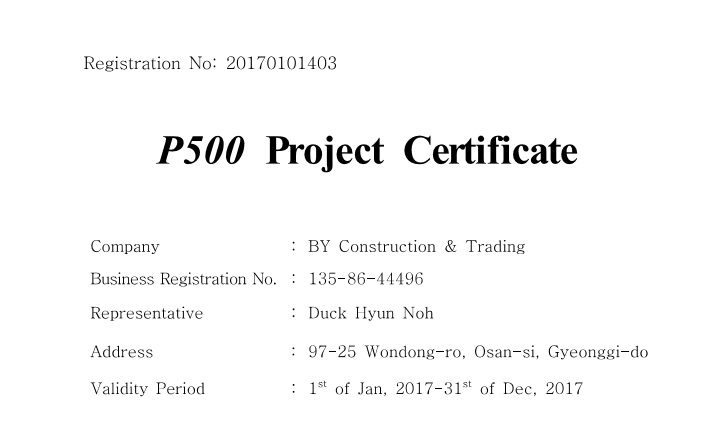 p500certified