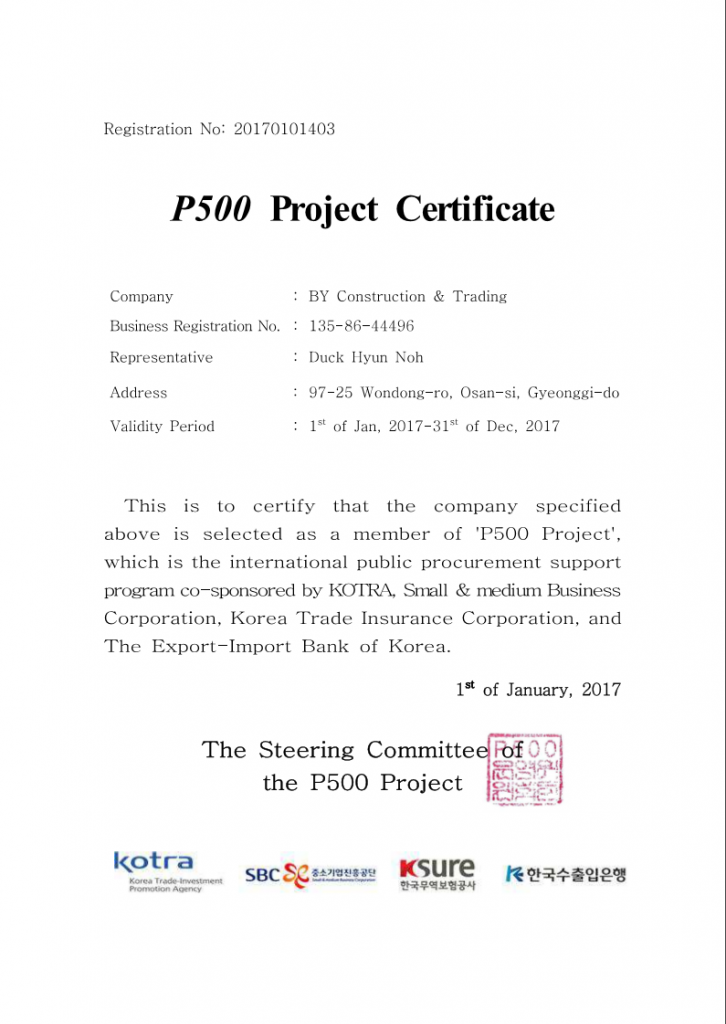 p500certified